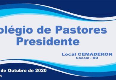 Colégio de Pastores Presidentes